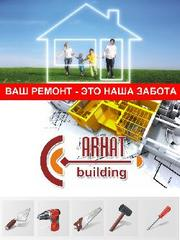 building@arhat-group.com